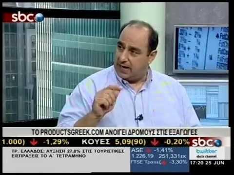 SBCTV ΕΥΘΥΜΙΟΣ ΚΤΕΝΙΔΗΣ PRODUCTSGREEK COM