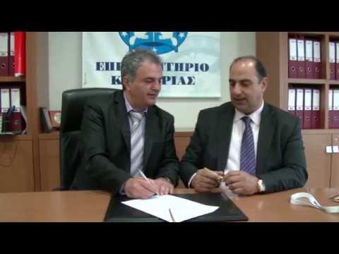 Συμφωνία του ProductsGreek με το Επιμελητήριο Καστοριάς
