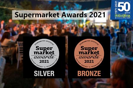 Βραβεία στο Big Data και το Loyalty για τα Σούπερ Μάρκετ Γαλαξίας στα Supermarket Awards 2021