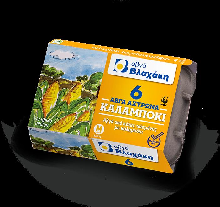 Αβγά Αχυρώνα Καλαμπόκι από την εταιρεία Βλαχάκη