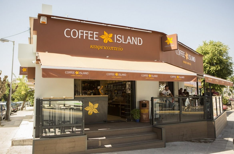 Νέο κατάστημα για την αλυσίδα Coffee Island