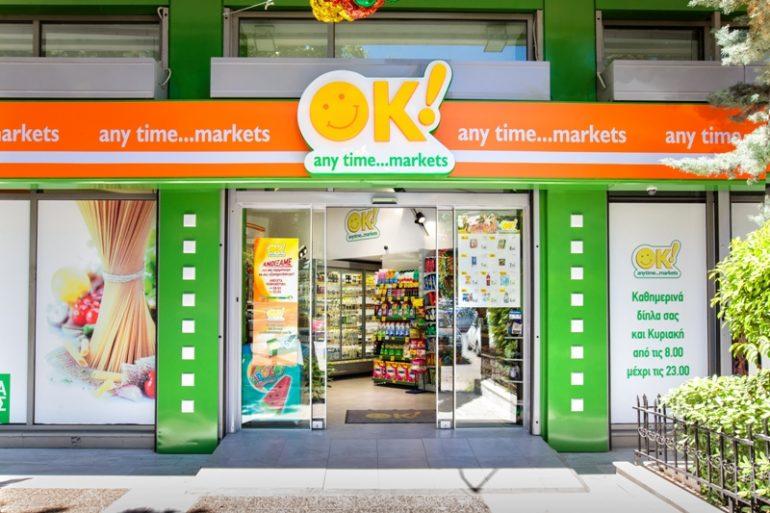 Νέα κατάστημα OK Anytime Markets