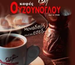 COFFEE OUZOUNOGLOU SONS