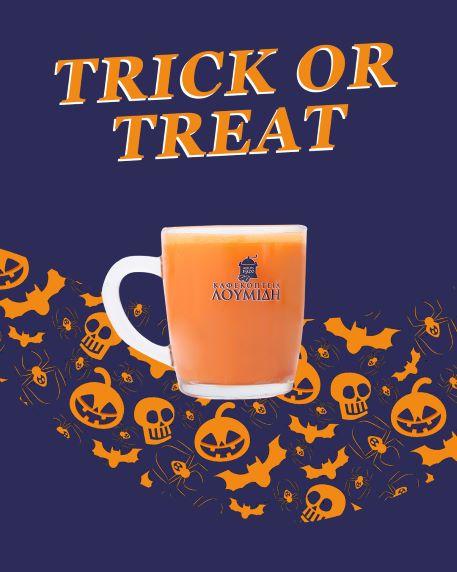 """Halloween στα Καφεκοπτεία Λουμίδη """"Trick or Treat"""""""