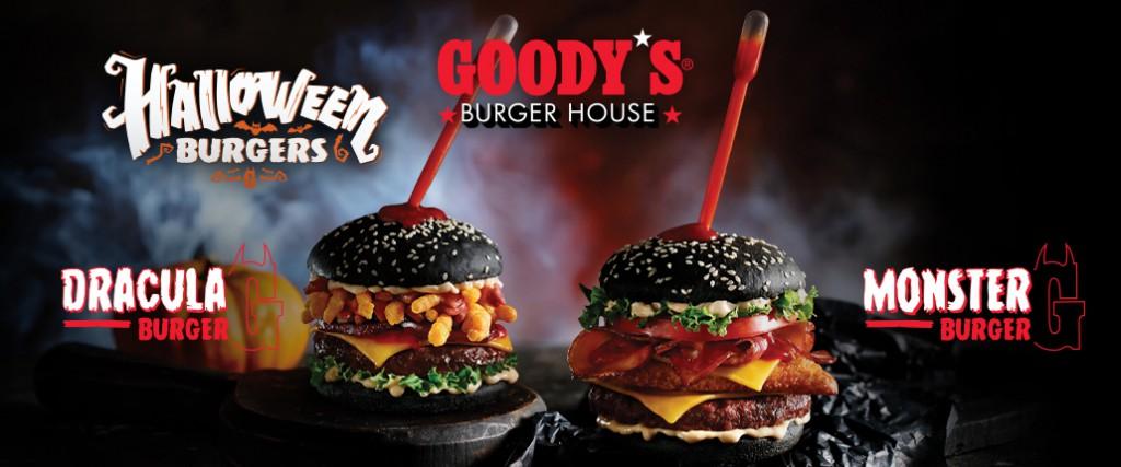 Τα Limited Edition Halloween burgers επιστρέφουν στα Goody's Burger House