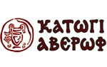 KATOGI STROFILIA WINERY