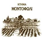 MONTOFOLI ESTATE – Winery