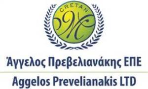 CRETAN MYRON – AGGELOS PREVELIANAKIS LTD