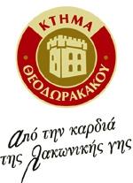 ESTATE THEODORAKAKOS