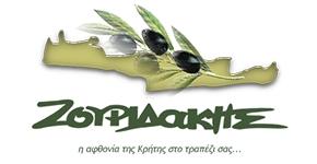 ZOURIDAKIS