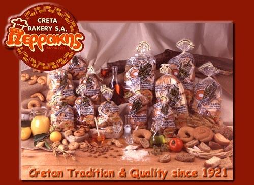 CRETAN BAKERY PERRAKIS SA