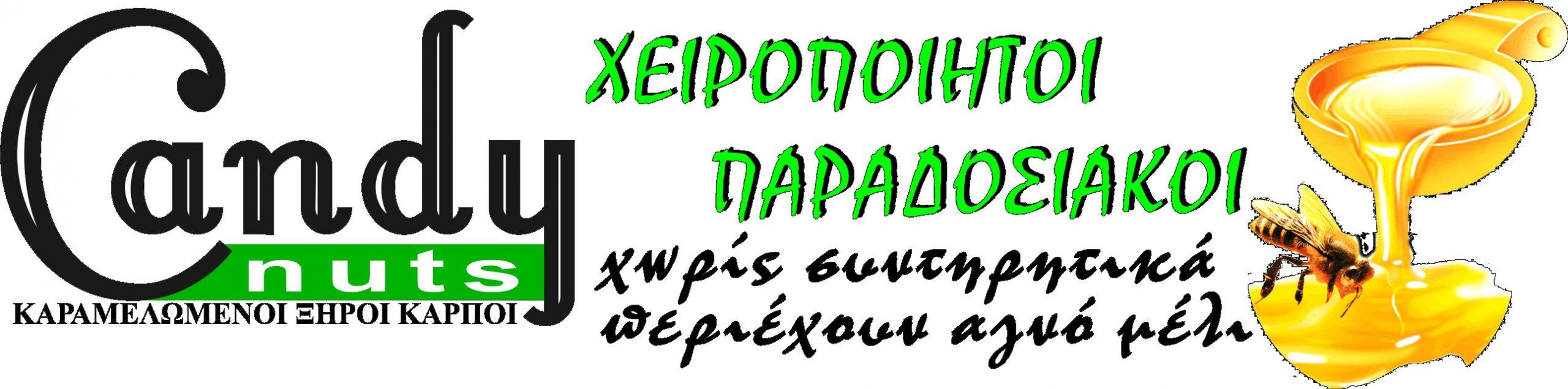 TSILOPOULOI BROS OE