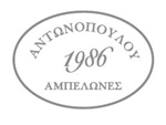 Antonopoulos Vineyards