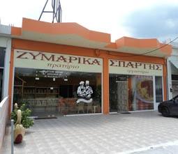 ZYMARIKA SPARTIS