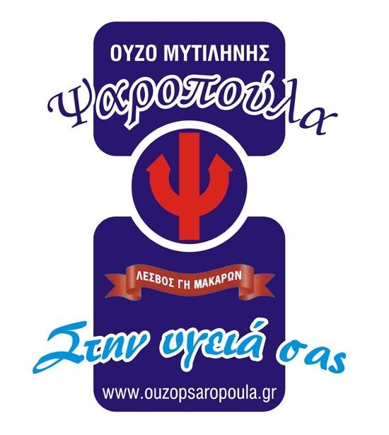 OUZO PSAROPOULA