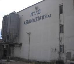 MYLOI ATHANASIADI AE