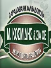 M. KOSMIDIS & CO