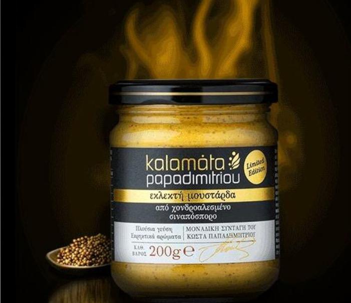 Νέα μουστάρδα από την εταιρεία Kalamata Papadimitriou
