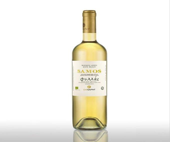 Κρασί Samos Φυλλάς από τον ΕΟΣ Σάμου