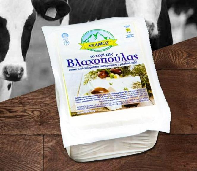 Λευκό τυρί Βλαχοπούλα ΧΕΛΜΟΣ