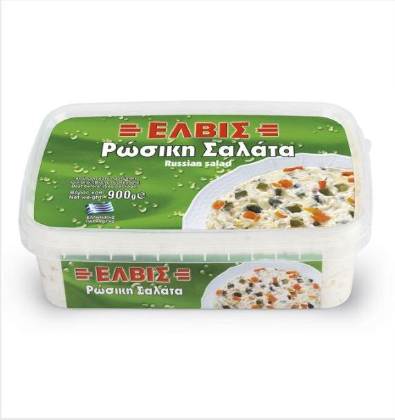 Ρώσικη σαλάτα Έλβις