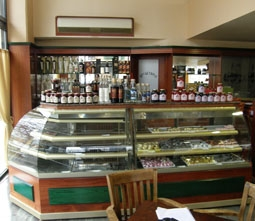 ERMEIDIS – INDUSTRY SWEETS & CONFECTIONERY
