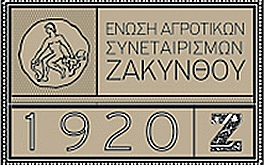 UNION OF AGRICULTURAL COOPERATIVES OF ZAKYNTHOS