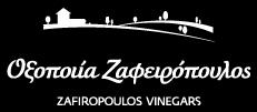 ZAFIROPOULOS VINEGARS