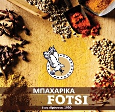 FOTSI SPICES