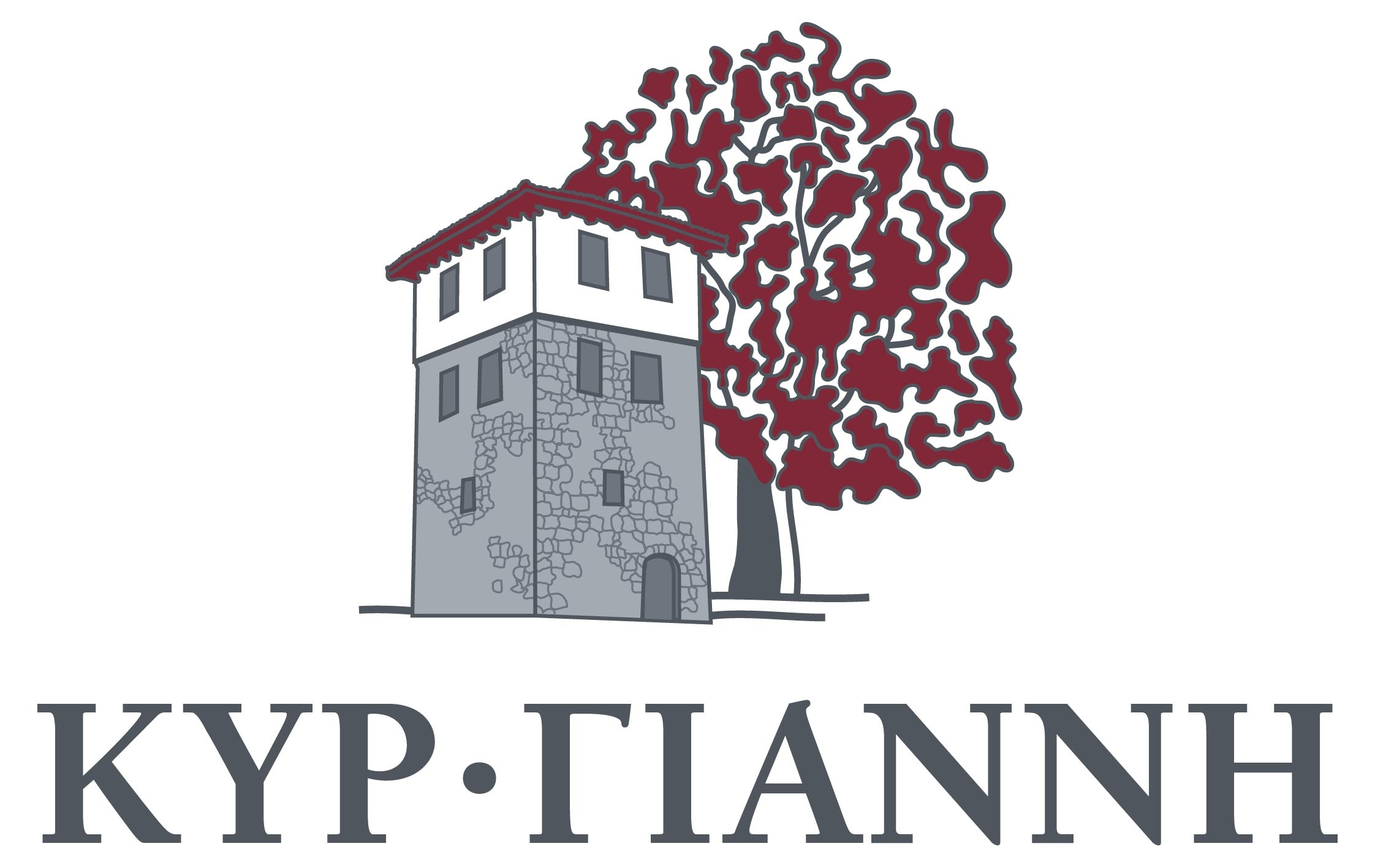 KIR YIANNI ESTATE – WINERY