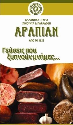 ARAPIAN