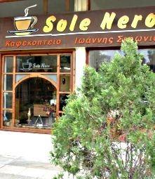 GREEK COFFEE SHOP