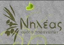 NILEAS OLIVE OIL