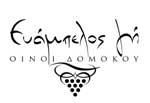 Evampelos Gi Winery