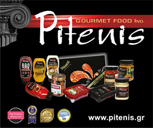 Pitenis Gourmet Food