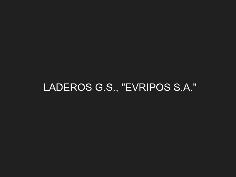 LADEROS G.S., «EVRIPOS S.A.»