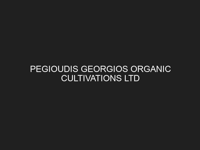 PEGIOUDIS GEORGIOS ORGANIC CULTIVATIONS LTD «BIOFARMING»