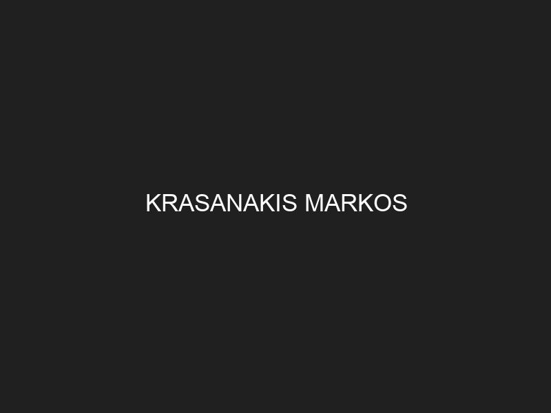 KRASANAKIS MARKOS