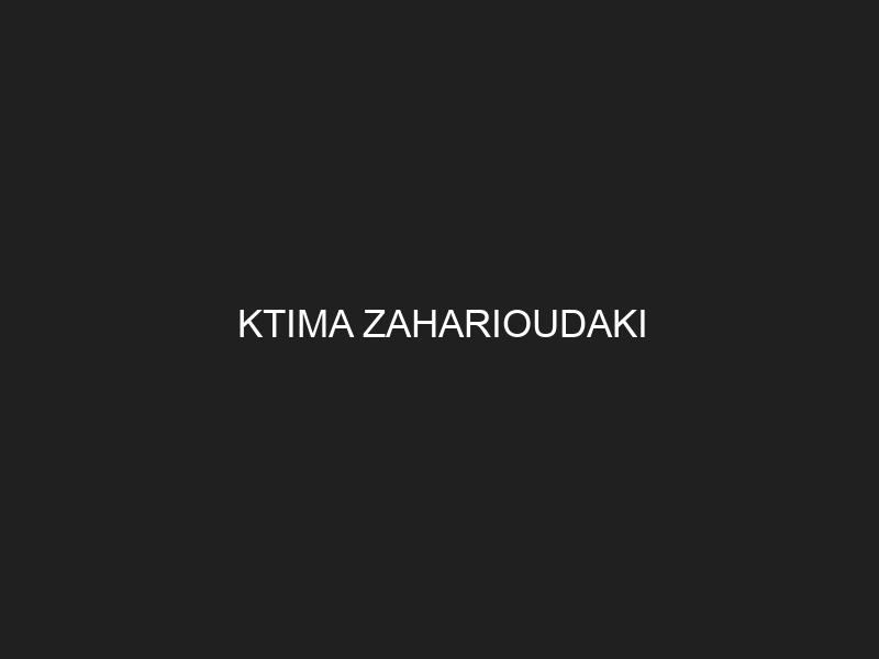 KTIMA ZAHARIOUDAKI