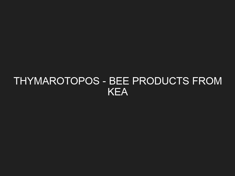 THYMAROTOPOS – BEE PRODUCTS FROM KEA