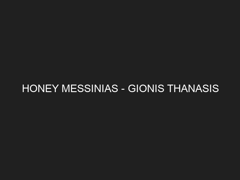 HONEY MESSINIAS – GIONIS THANASIS