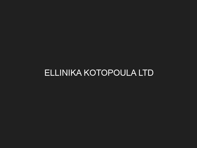 ELLINIKA KOTOPOULA LTD