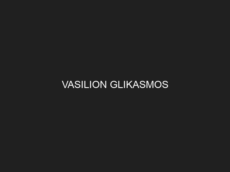 VASILION GLIKASMOS