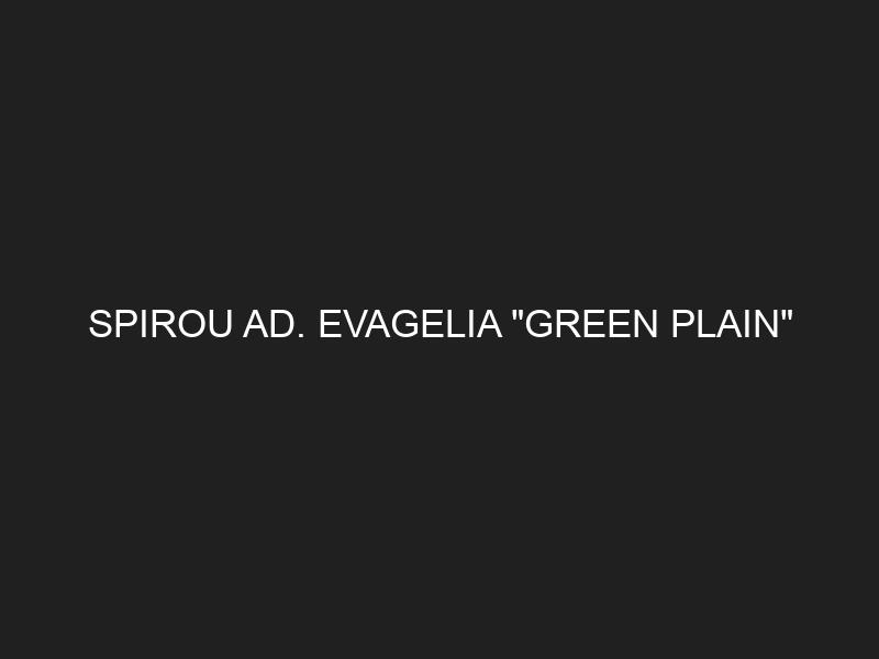 """SPIROU AD. EVAGELIA """"GREEN PLAIN"""""""