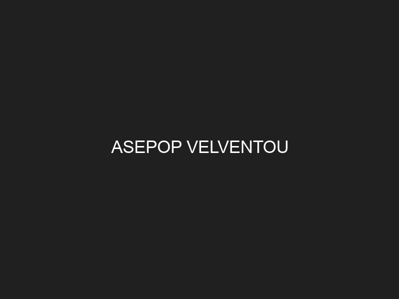 ASEPOP VELVENTOU