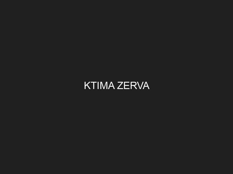 KTIMA ZERVA
