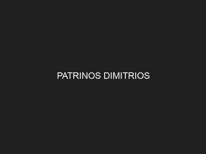 PATRINOS DIMITRIOS