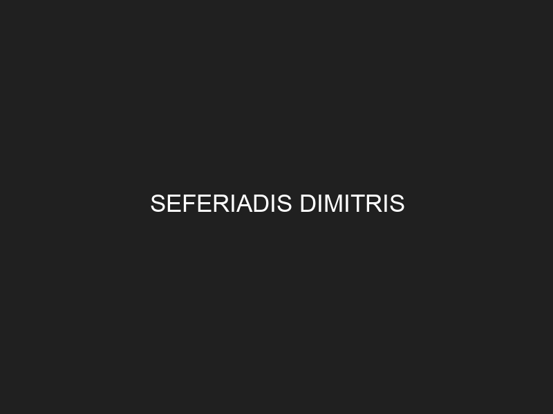 SEFERIADIS DIMITRIS