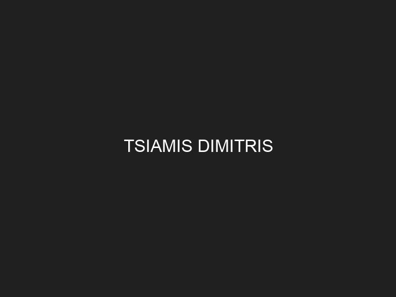 TSIAMIS DIMITRIS