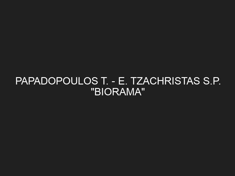 """PAPADOPOULOS T. – E. TZACHRISTAS S.P. """"BIORAMA"""""""